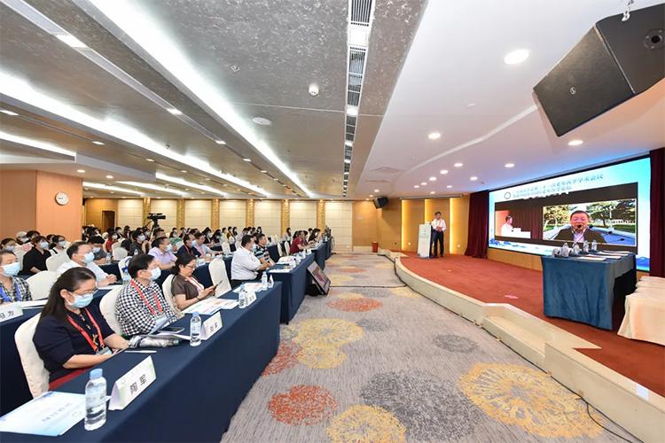 广州仁爱专家受邀参加第四届南方国际老年医学论坛