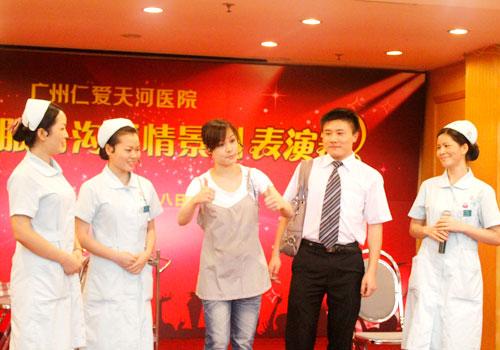 仁爱医院情景剧:妇科、治疗室表演了《报喜》故事