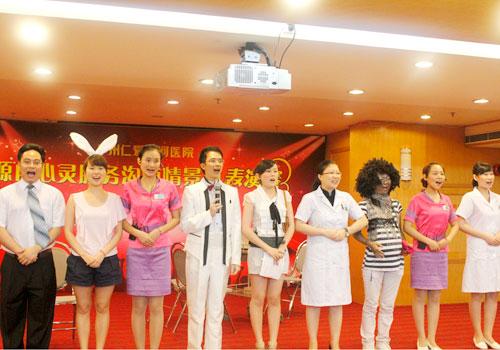 仁爱医院情景剧:经营部表演了《一站式服务》