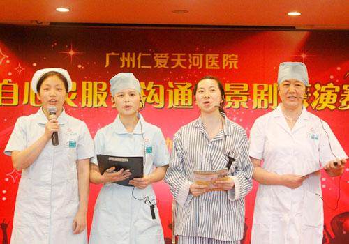 仁爱医院情景剧:麻醉科、手术室用爱呵护患者